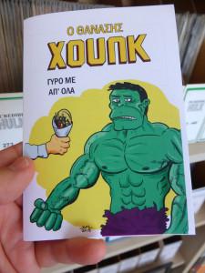 promo-hulk02